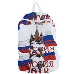 Russia Football World Cup Foldable Lightweight Backpack