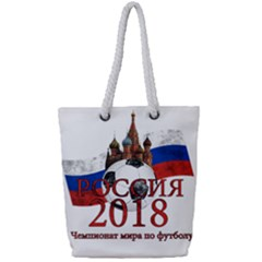 Russia Football World Cup Full Print Rope Handle Tote (small)