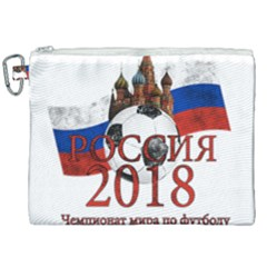 Russia Football World Cup Canvas Cosmetic Bag (xxl)