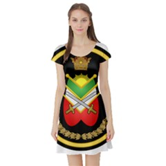 Shield Of The Imperial Iranian Ground Force Short Sleeve Skater Dress