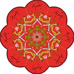 Seal Of The Imperial Iranian Army Aviation  Straight Umbrellas