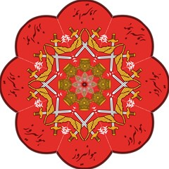 Seal Of The Imperial Iranian Army Aviation  Golf Umbrellas