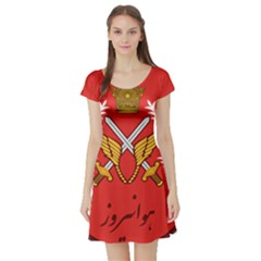 Seal Of The Imperial Iranian Army Aviation  Short Sleeve Skater Dress