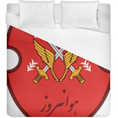 Seal Of The Imperial Iranian Army Aviation  Duvet Cover (king Size)