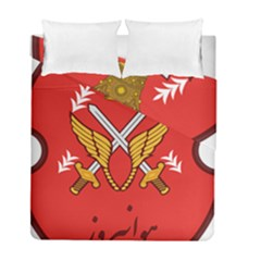 Seal Of The Imperial Iranian Army Aviation  Duvet Cover Double Side (full/ Double Size)