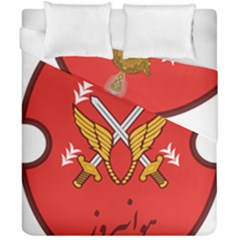 Seal Of The Imperial Iranian Army Aviation  Duvet Cover Double Side (california King Size)