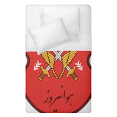 Seal Of The Imperial Iranian Army Aviation  Duvet Cover (single Size)