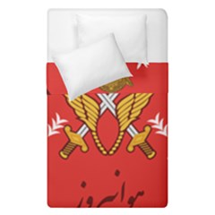 Seal Of The Imperial Iranian Army Aviation  Duvet Cover Double Side (single Size)