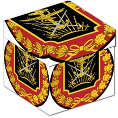 Logo Of Imperial Iranian Ministry Of War Storage Stool 12
