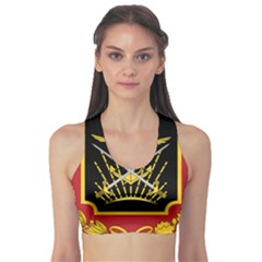 Logo Of Imperial Iranian Ministry Of War Sports Bra