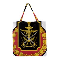 Logo Of Imperial Iranian Ministry Of War Grocery Tote Bag