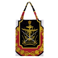 Logo Of Imperial Iranian Ministry Of War Classic Tote Bag