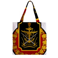 Logo Of Imperial Iranian Ministry Of War Zipper Grocery Tote Bag
