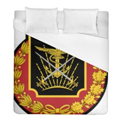 Logo Of Imperial Iranian Ministry Of War Duvet Cover (full/ Double Size)