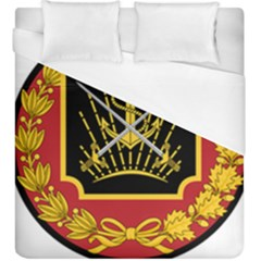 Logo Of Imperial Iranian Ministry Of War Duvet Cover (king Size)