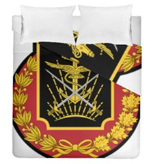 Logo Of Imperial Iranian Ministry Of War Duvet Cover Double Side (queen Size)