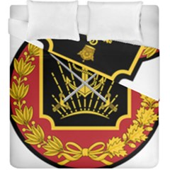 Logo Of Imperial Iranian Ministry Of War Duvet Cover Double Side (king Size)