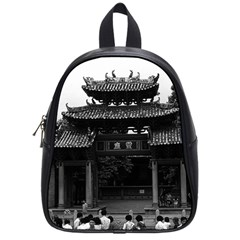 Vintage China Canton Taoist Ancestral Temple 1970 Small School Backpack