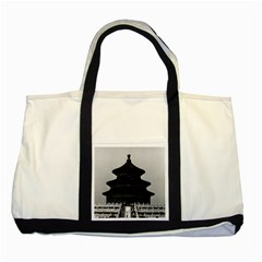 Vintage China Pekin Temple of Heaven 1970 Two Toned Tote Bag