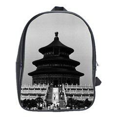 Vintage China Pekin Temple Of Heaven 1970 Large School Backpack