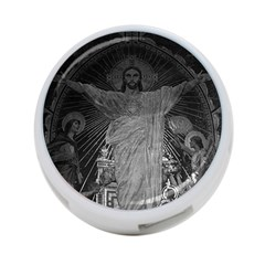 Vintage France Paris Sacre Coeur Basilica dome Jesus Twin-sided 4 Port USB Hub (Round)