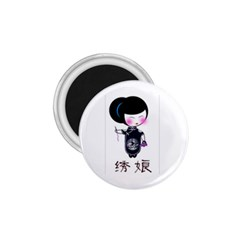 Xiu Small Magnet (Round)