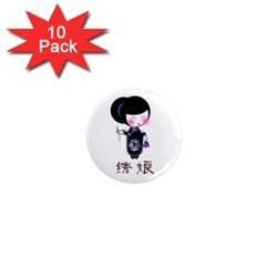 Xiu 10 Pack Mini Magnet (Round)