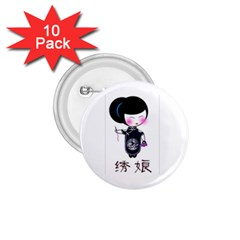 Xiu 10 Pack Small Button (Round)