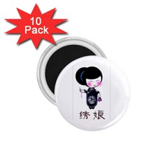 Xiu 10 Pack Small Magnet (Round)