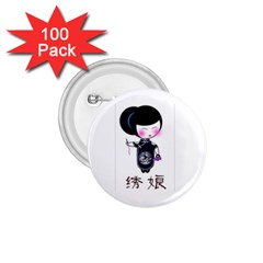 Xiu 100 Pack Small Button (round)