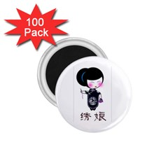 Xiu 100 Pack Small Magnet (Round)