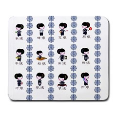12 Girls Large Mouse Pad (rectangle)