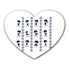 12 Girls Mouse Pad (Heart)
