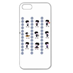 12 Girls Apple Seamless Iphone 5 Case (clear)