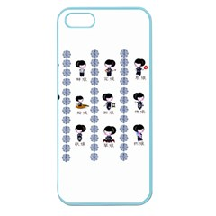 12 Girls Apple Seamless Iphone 5 Case (color)