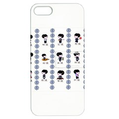 12 Girls Apple Iphone 5 Hardshell Case With Stand