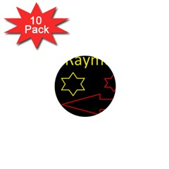 Raymond Tv 10 Pack Mini Button (Round)