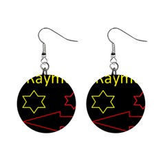 Raymond Tv Mini Button Earrings