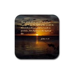 Sunset2 4 Pack Rubber Drinks Coaster (Square)