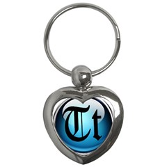 Small Logo Of Trickytricks Key Chain (Heart)