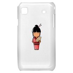Japanese Geisha Samsung Galaxy S i9000 Hardshell Case