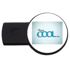 Cool Designs Store 1GB USB Flash Drive (Round)