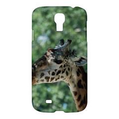 Cute Giraffe Samsung Galaxy S4 I9500 Hardshell Case