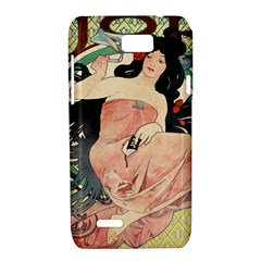 Job Advertisement By Alfons Mucha 1898  Motorola XT788 Hardshell Case
