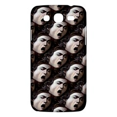 The Head Of The Medusa By Michelangelo Caravaggio 1590 Samsung Galaxy Mega 5.8 I9152 Hardshell Case