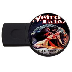 Weird Tales Volume 24 Number 03 September 1934 4GB USB Flash Drive (Round)