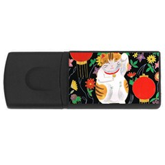 Maneki Neko 4GB USB Flash Drive (Rectangle)