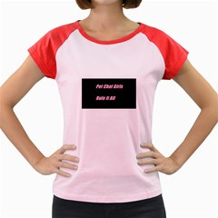 Petchatgirlsrule2 Women s Cap Sleeve T-Shirt (Colored)