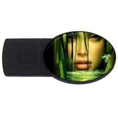 Capture 4GB USB Flash Drive (Oval)