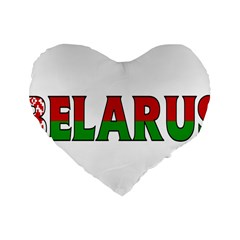 Belarus 16  Premium Heart Shape Cushion
